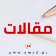 استطلاع الرأي ليست في صالح عباس وتنصف البرغوثي