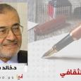 حازم أبوشنب