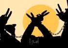 """هيئة الأسرى: قلق يساور أهالي الأسرى في ظل انتشار الطفرة الجديدة لفيروس """"كورونا"""""""