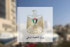 اقتصاد حماس تقرر تحديد أوزان بعض السلع والبقوليات والحبوب