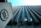 البنك الدولي: 10 ملايين دولار لمشروع يهدف لتوفير وظائف في الأراضي الفلسطينية