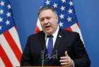 """بومبيو: """"كثيرون"""" في السعودية يرغبون بتطبيع العلاقات مع إسرائيل"""