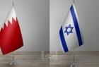 غلوبس: اتفاق التعاون الاقتصادي بين إسرائيل والبحرين امام الحكومة للمصادقة