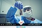 """صحة غزة: حالة وفاة و(63) اصابة بـ""""كورونا"""" خلال 24 ساعة في القطاع"""