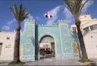 """سفارة العراق لدى الأردن تعلق دوامها أسبوعا بسبب """"كورونا"""""""
