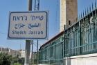 """غزة: إطلاق اسم """"الشيخ جراح"""" في حي بالنصيرات"""