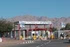 """إسرائيل تقر إعادة فتح معبر """"وادي عربة"""" مع الأردن قريبًا"""
