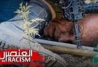 """شخصيات عالمية تصدر """"إعلان مبادئ"""" لاعتبار إسرائيل """"دولة فصل عنصري""""!"""