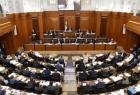 البرلمان اللبناني يثبت قانون تبكير الانتخابات الى 27 مارس
