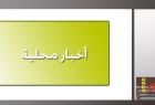 نابلس: الجمعية الإسلامية تسلم التنمية أدوات مساندة للمسنين والأشخاص ذوي الاعاقة