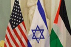 """الخارجية الأمريكية تحث الإسرائيليين والفلسطينيين على """"ضبط النفس""""!"""