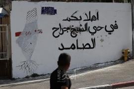 """""""جيروزالم بوست"""": بينيت لن يأمر بإخلاء منازل حي الشيخ جراح بالقدس"""