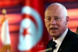4 أحزاب تونسية: قيس سعيد انقلب على الدستور وفقد شرعيته