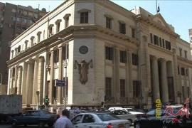 """مصر: أحكام نهائية بالسجن ضد قيادات إخوانية في قضية """"التخابر مع حماس"""""""