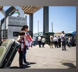 """داخلية غزة تعلن كشف """" تنسيقات مصرية"""" للسفر عبر معبر رفح الإثنين"""