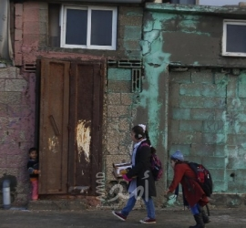 """""""حزب الشعب"""" يؤكد ضرورة رفع المعاناة عن آلاف الأسر في قطاع غزة"""