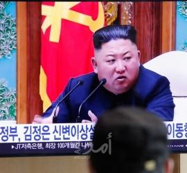 كيم جونغ أون : الوضع الغذائي في البلاد متأزم بسبب كورونا والأعاصير