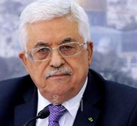 عباس يعزي ناصر قطامي بوفاة شقيقه