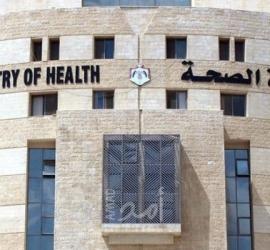 """الصحة الأردنية: 16 وفاة و743 إصابة """"كورونا"""""""