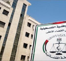 رام الله: القضاء يُعلن عدة إجراءات تتعلق بآلية عمل المحاكم