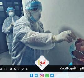 """صحة حماس تعلن حصولها على الفحص السريع لـ""""كورونا"""" وتكشف عن نتائجه"""