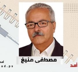 المغرب للجزائريين حبيب / 14