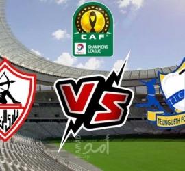 بث مباشر: مباراة الزمالك و تونغيث - دوري أبطال أفريقيا