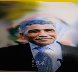 رحيل اللواء المتقاعد عارف محمد خليل ناجي (أبوجهاد)