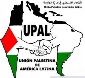 """الاتحاد الفلسطيني في أميركا اللاتينية """"أوبال"""" يصدر بيانا بمناسبة يوم الأسير الفلسطيني"""