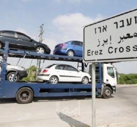 الاحتلال الإسرائيلي يقرر السماح بدخول البريد لقطاع غزة وتصدير كافة المحاصيل الزراعية والألبسة