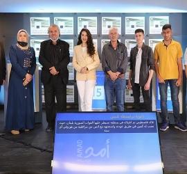 ترسنطة للبنين تفوز بالمركز الأول في الحلقة الأولى في مسابقة المعرفة الوطنية 2021