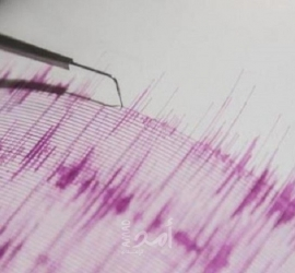 هيئة المسح الجولوجي: زلزال بقوة 6.1 درجة يضرب المحيط الهادئ