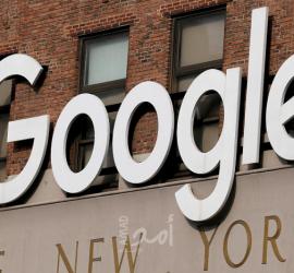 كيفية الحصول على مساحة أكبر في تخزين Google