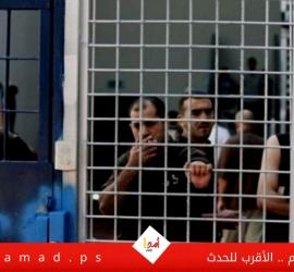 (3) أسرى يدخلون أعوامًا جديدة في سجون الاحتلال