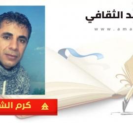 يوم إغتيال أبو علي مصطفى
