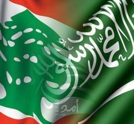 وزير الخارجية اللبناني: لبنان يرغب في التقارب مع السعودية لكن المملكة لا تريد ذلك