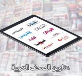 عناوين الصحف العربية في الشأن الفلسطيني 2/3/2021