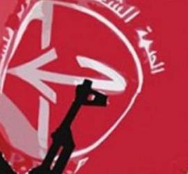 """الجبهة الشعبية تستنكر حادثة الاعتداء على طبيب الأوعية الدموية بمستشفى الشفاء """"عميد عوض"""""""