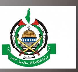 حماس ترحب بالرسالة الجماعية لـ(422) نائباً بالبرلمان الأوروبي حول الأوضاع في الأراضي الفلسطينية والاستيطان