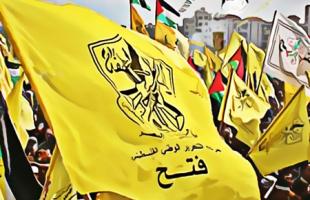 القدس: الهيئة القيادية لحركة فتح تناشد الرئيس عباس بالتدخل المباشر والسريع لحماية العمل الحركي