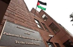 عقبة قانونية تواجه تعهد بايدن بإعادة فتح مكتب منظمة التحرير في واشنطن