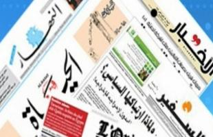 عناوين الصحف العربية في الشأن الفلسطيني 21/7/2020