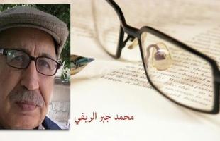 سيرة الشلبي والمطر - نص قصص