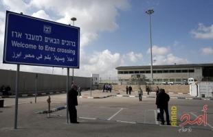 وفود دبلوماسية تصل غزة بينها السفيرة الدنماركية ووفد من الاتحاد الأوروبي