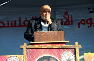 بحر: ندعو العاهل البحريني لإصدار قرار عاجل بإلغاء انعقاد ورشة البحرين