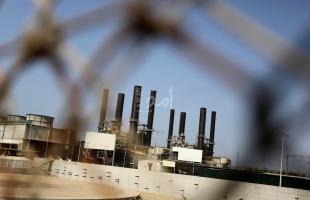 كهرباء غزة: تعطل مفاجئ لخط جباليا المغذي لمحافظة الشمال