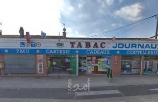 بالفيديو - احتجاز عدة رهائن في متجر للتبغ في بلاناك بالقرب من تولوز في فرنسا