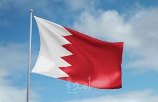 الداخلية البحرينية تعلن إحباط عمليتين إرهابيتين