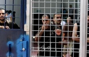 مهجة القدس: إدارة سجن الدامون تغلق قسم الأسيرات وتفرض عليهن عقوبات
