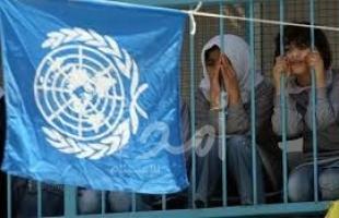 الأونروا: خصومات البنوك من المساعدات المقدمة للاجئين لم تكن ضمن الاتفاق
